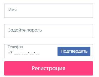Достависта регистрация