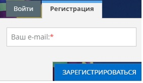 Е-офис24 регистрация