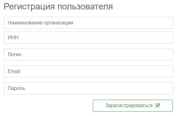 Здравсервис регистрация