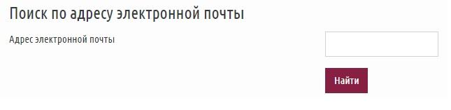 ИЗИДО ТГАСУ пароль