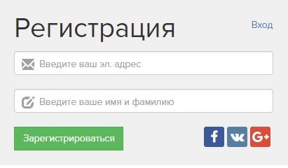 Имсайдер.ру регистрация