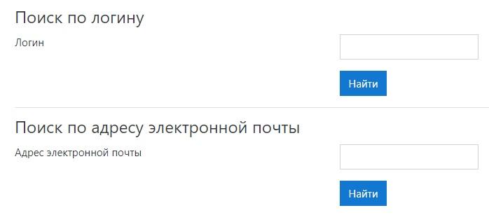Институт современного образования пароль