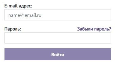 Иркутская процессинговая компания вход