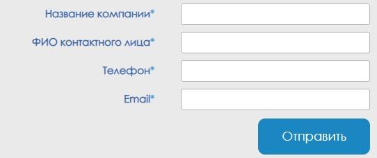 Кард-Инфо регистрация