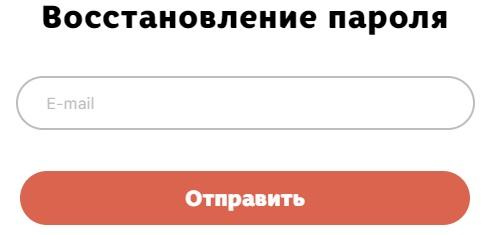 Киндерфото пароль