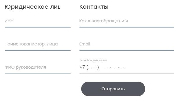 Клауд Пейментс регистрация