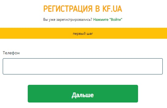 Компаньон Финанс регистрация