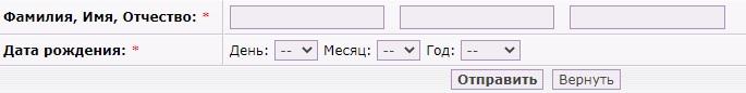 ДШИ Стравинского регистрация