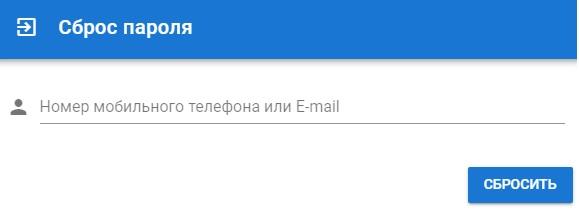 ЖИЛСЕРВИСКЕРЧЬ пароль