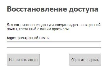 Золотое сечение пароль