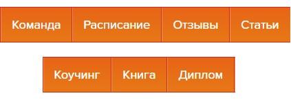 Имсайдер.ру