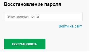 Интолимп пароль
