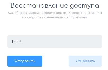 ИОП МИВлГУ пароль