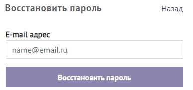 Иркутская процессинговая компания пароль