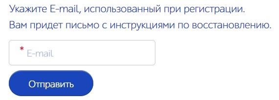 ИСУ ИТМО пароль