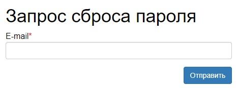 КГАСУ пароль
