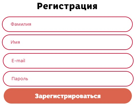 Киндерфото регистрация