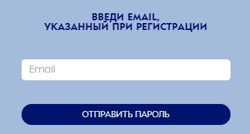 Клуб экспертов NIVEA пароль