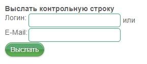 Комос Закупки пароль