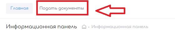 ИОП МИВлГУ документы
