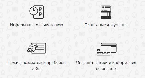 Иркутская процессинговая компания