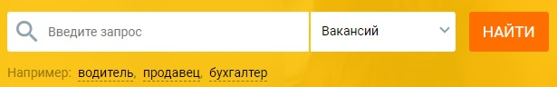 Карьерист.ру поиск