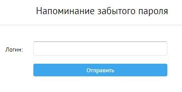 эбк пароль