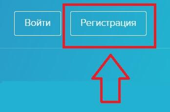 эбк регистрация2