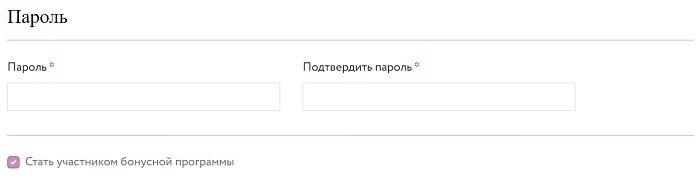 регистрация пароля чудодей