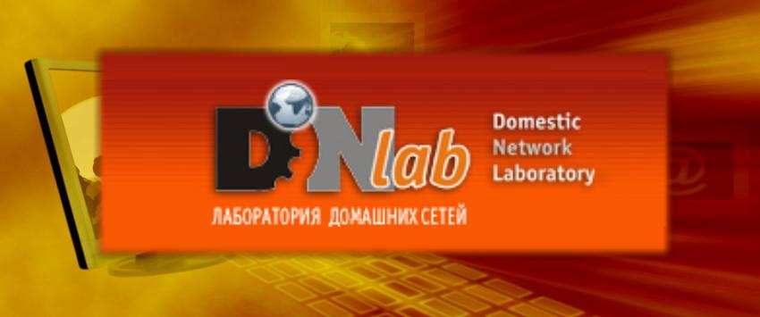 ДНлаб лого