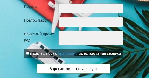 завершение регистрации дрим флай