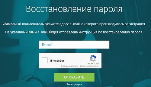 восстановление пароля есет нот32