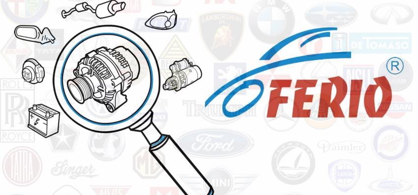 Ferio логотип