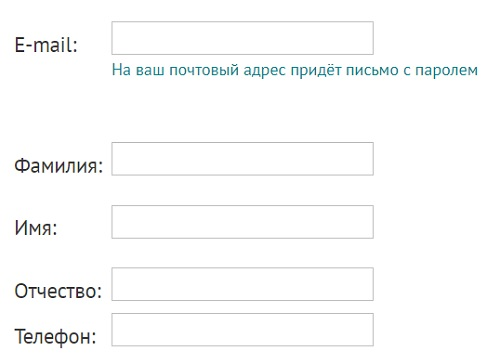 регистрация студента фа