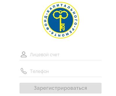 регистрация фк64