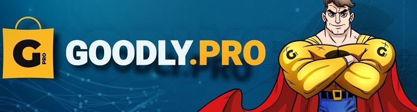 Картинки goodly Pro