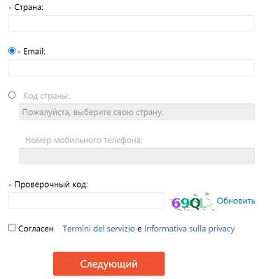 анкета регистрации хик коннект