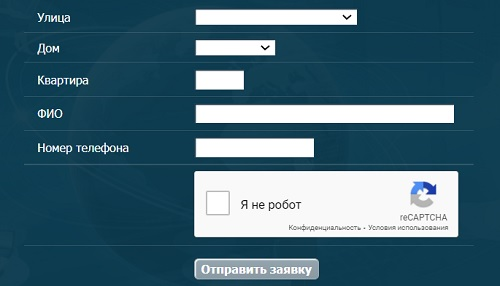 анкета подключения иткм