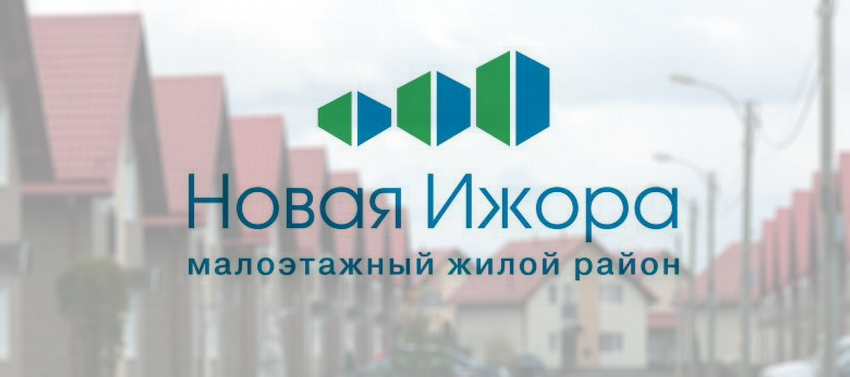 ижора новая логотип