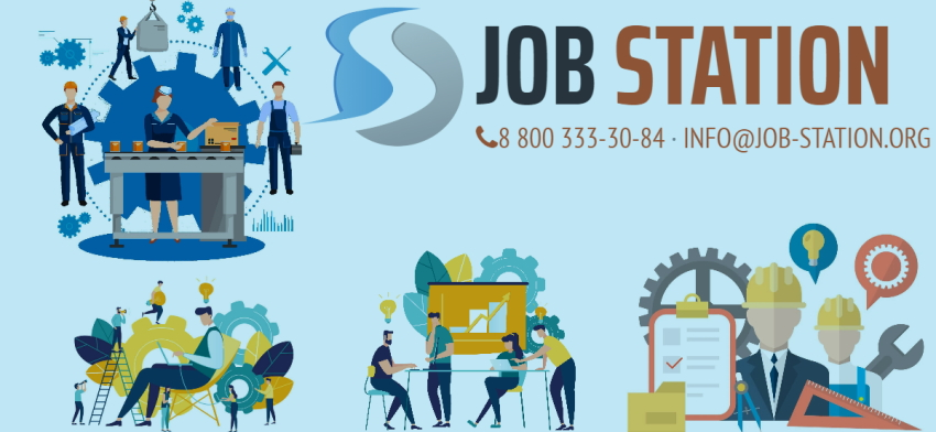 Job Station org