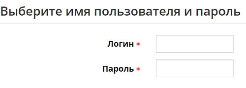 регистрация на портале кру