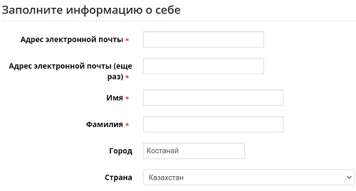 КРУ им. А. Байтурсынова регистрация