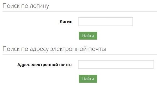 восстановление пароля КРУ им. А. Байтурсынова