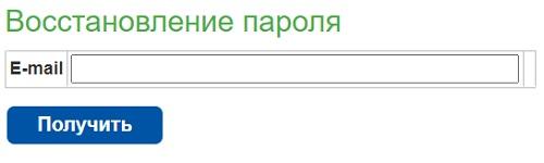 восстановление пароля ксо5