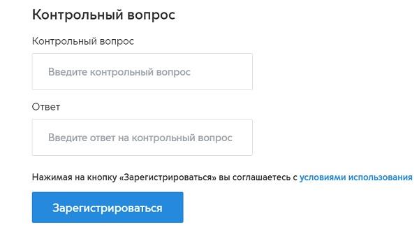 регистрация моспаркинг