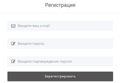 регистрация neospy