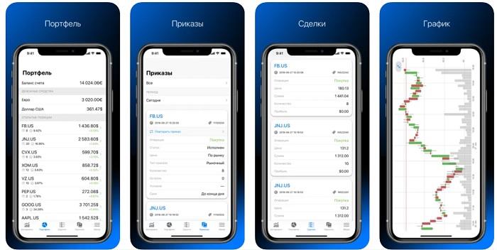 скрины мобильного приложения tradernet