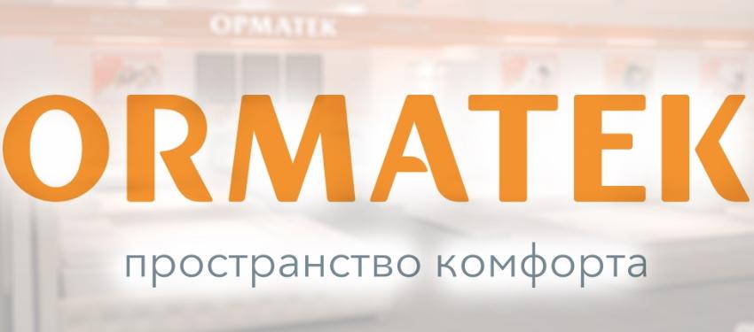 Орматек лого