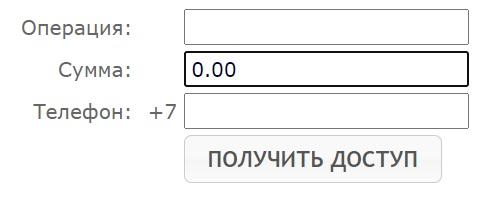 регистрация по чеку