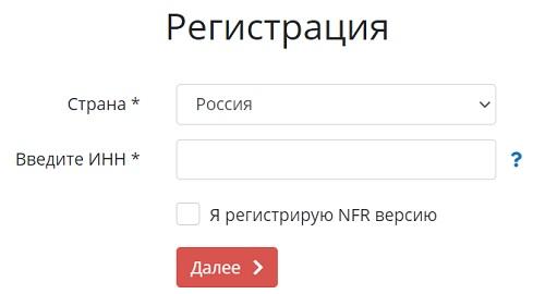 регистрация софтбаланс